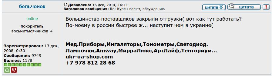 """Яценюк напомнил ЕС, что противодействовать России в одиночестве не удастся: """"Этот вызов касается не только Украины, но и всей Европы"""" - Цензор.НЕТ 3841"""