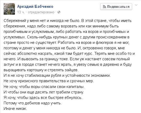 На Донбассе СБУ задержала троих боевиков - Цензор.НЕТ 7143