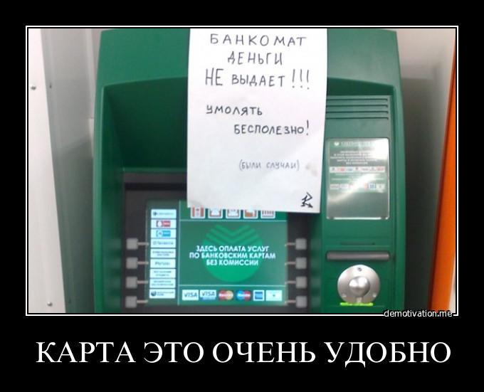 Никаких частных армий в Украине нет и не будет, - Ложкин - Цензор.НЕТ 1879