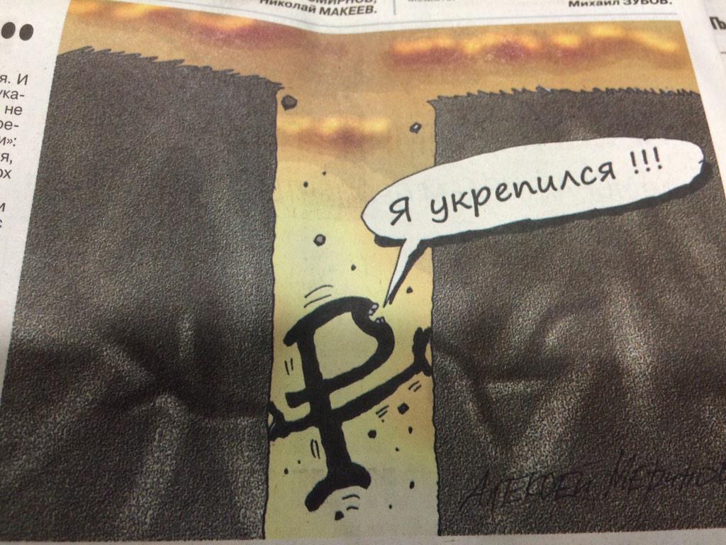 Террористы продолжают обстреливать Дебальцево и пытаются атаковать в районе Никишино, - Тымчук - Цензор.НЕТ 475