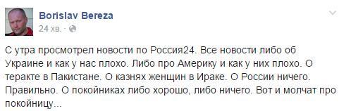 """За неделю террористы нарушили """"режим тишины"""" 106 раз, - Минобороны - Цензор.НЕТ 7257"""