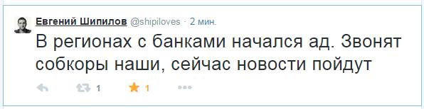 Совет коалиции до сих пор не имеет на руках проекта Госбюджета,- Луценко - Цензор.НЕТ 3058