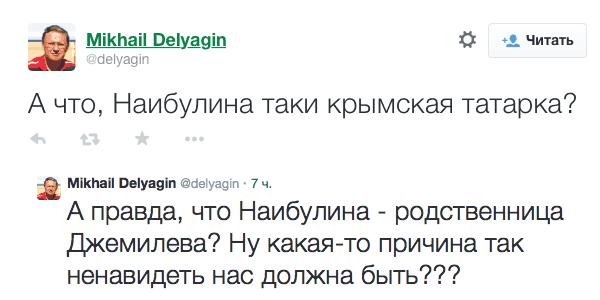 Могерини о переговорах по Донбассу: Со стороны Путина чувствуется стремление к сотрудничеству, но ЕС иллюзий не испытывает - Цензор.НЕТ 6373