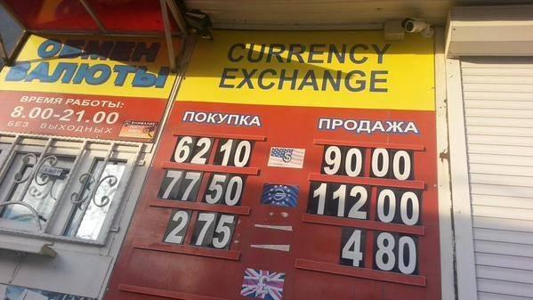 Евросоюз расширил санкции на газо- и нефтедобывающую сферы Крыма - Цензор.НЕТ 9640
