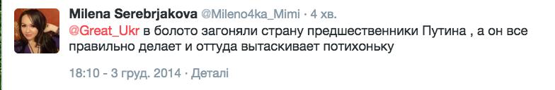 Глава МИД Германии Штайнмайер посетит Украину 19 декабря - Цензор.НЕТ 8955