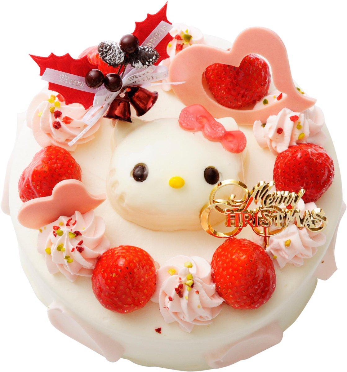 「堂島ロール」のクリームを使ったベビーモンシェールのクリスマスケーキにキティとマイメロディが登場!とってもキュートなケーキが聖夜を演出するよ☆ご予約は、ベビーモンシェールの店頭でね♪ sanrio.eng.mg/c3d77 pic.twitter.com/Hs5JQnQI9i