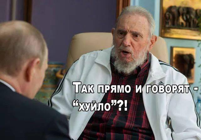 """""""Мы слышим много воинственных заявлений"""", - Путин раскритиковал Турчинова - Цензор.НЕТ 5230"""