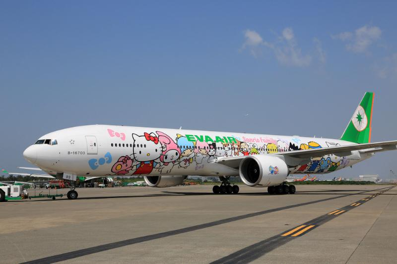 EVA Air to fly Hello Kitty Boeing 777s from Houston Bush Intercontinental  http://t.co/jMdXNG4fhO - http://t.co/yVnx5qdSUW