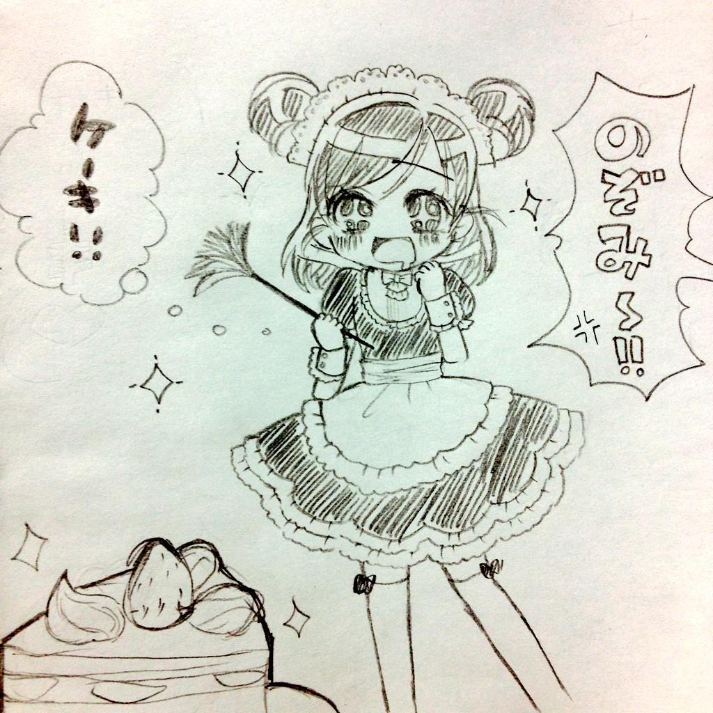 葵は木ノ葉にいる (@mushimushi_Q)さんのイラスト