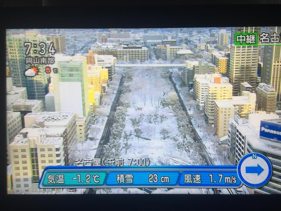 札幌市の大通公園じゃないのかよここ http://t.co/kZ30ExAQES