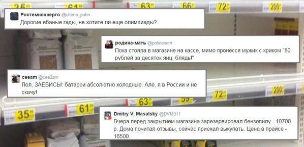 Наблюдатели ОБСЕ зафиксировали двигавшуюся в Донецк колонну военных грузовиков и БТР - Цензор.НЕТ 1031