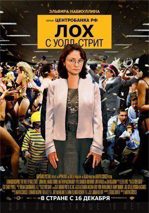 Кризис в России негативно повлияет на ситуацию в Украине, - премьер Чехии - Цензор.НЕТ 4633