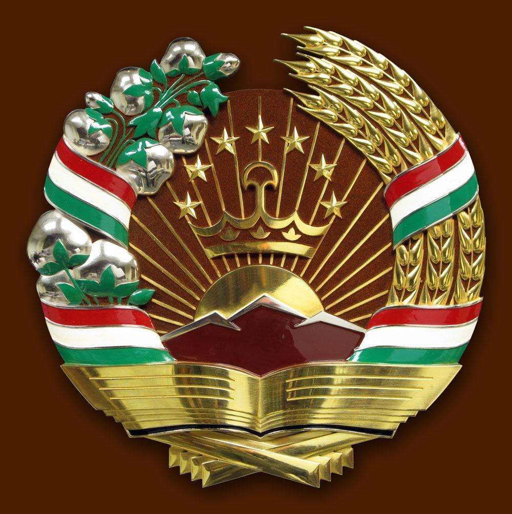 салоне картинки герба таджикистан также предложили перенести