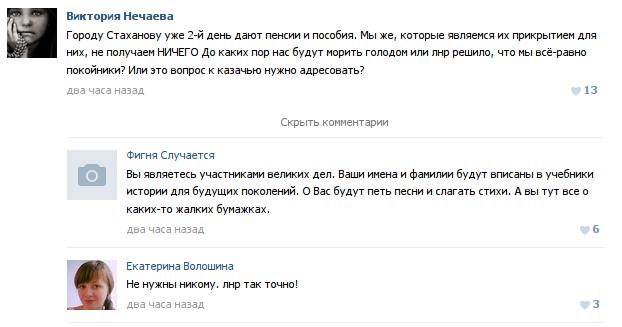 США ожидают, что МВФ и Всемирный Банк увеличат финансовую поддержку Украины, - Нуланд - Цензор.НЕТ 3002