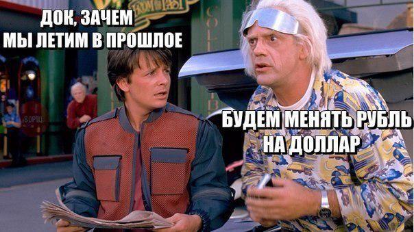 Российские регионы накрывает паника: люди штурмуют банкоматы и магазины - Цензор.НЕТ 8388