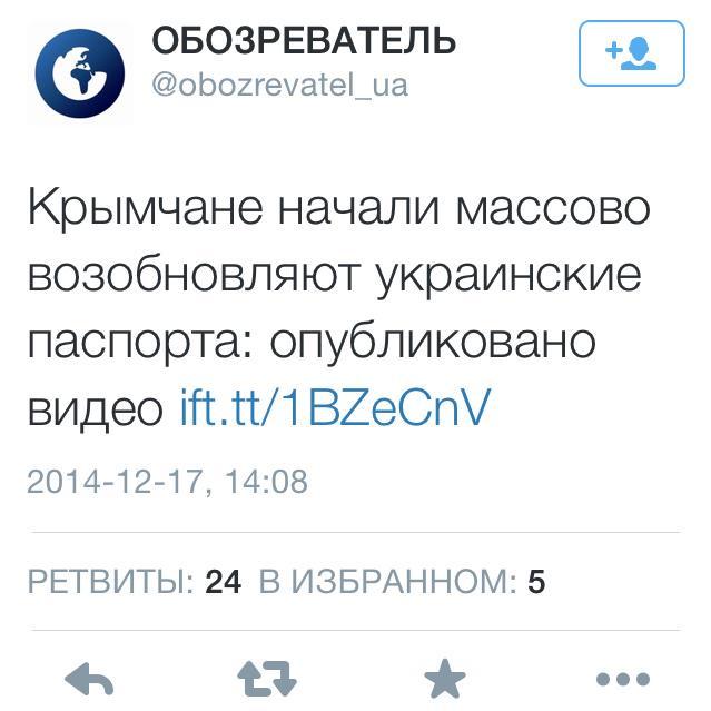 Совет ЕС ввел дополнительные санкции в отношении аннексированного Крыма - Цензор.НЕТ 2002