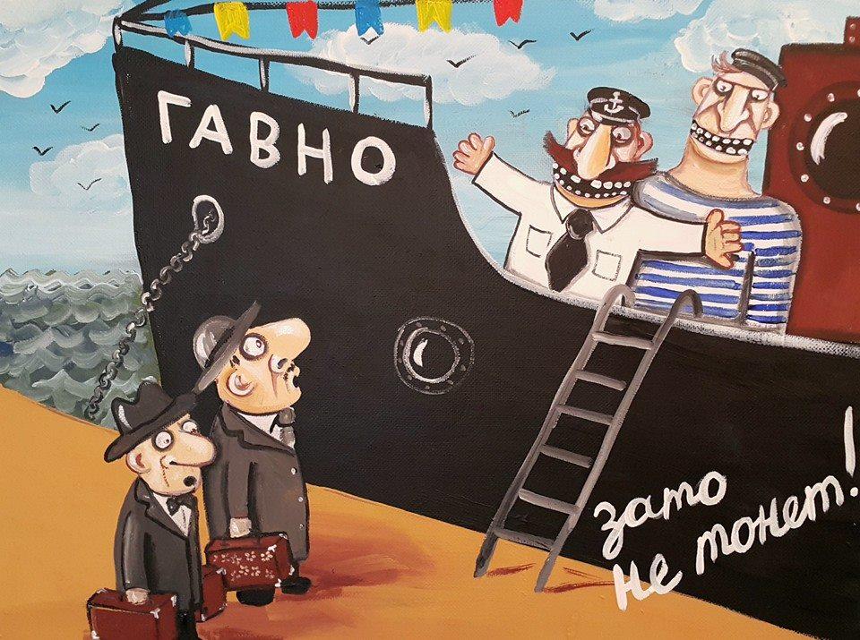 Россия попала в идеальный шторм, столкнувшись сразу с тремя кризисами, - министр экономики РФ - Цензор.НЕТ 8835