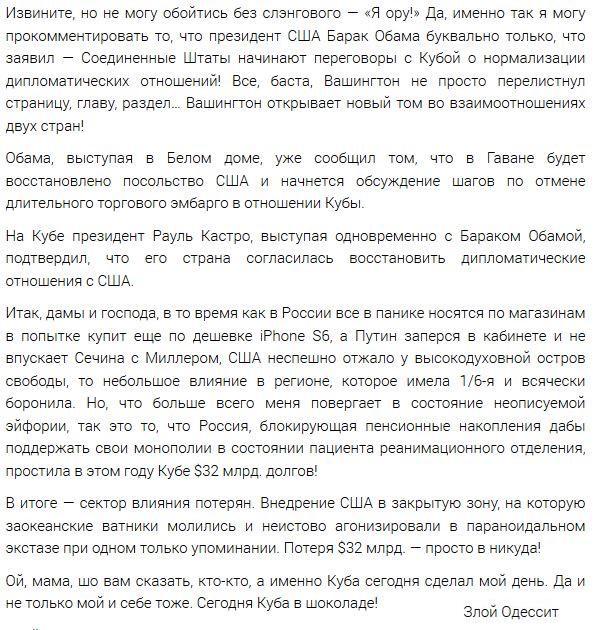 В 2015 году Литва примет на лечение 50 украинских воинов - Цензор.НЕТ 1879