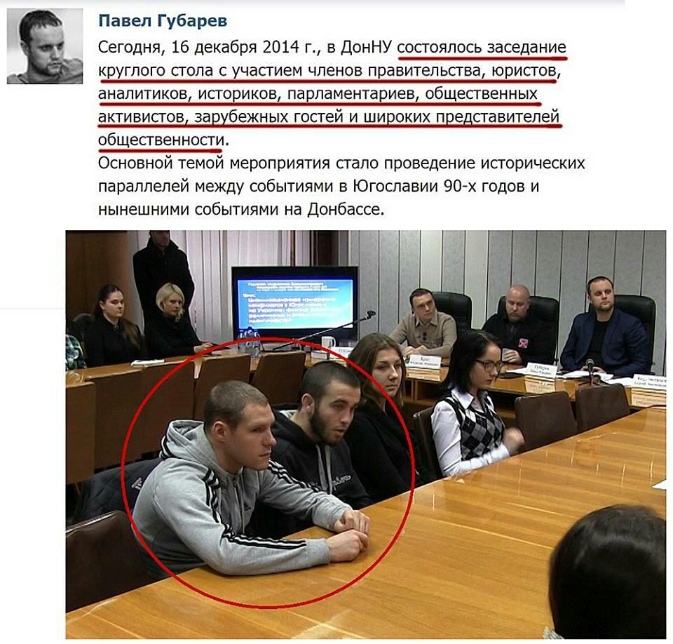 Купить списки прокси серверов из Украины и России | Купить
