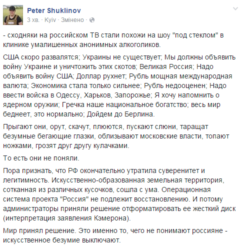 Сумщина отправила на Донбасс более 337 тонн гуманитарной помощи - Цензор.НЕТ 326
