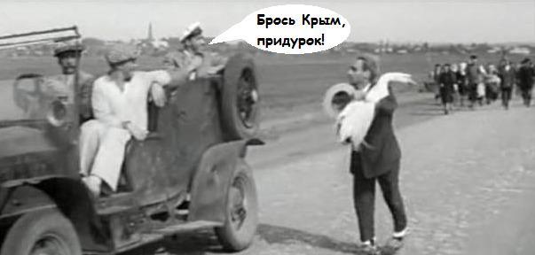 Ситуация на границе с Крымом обостряется, - СНБО - Цензор.НЕТ 2915