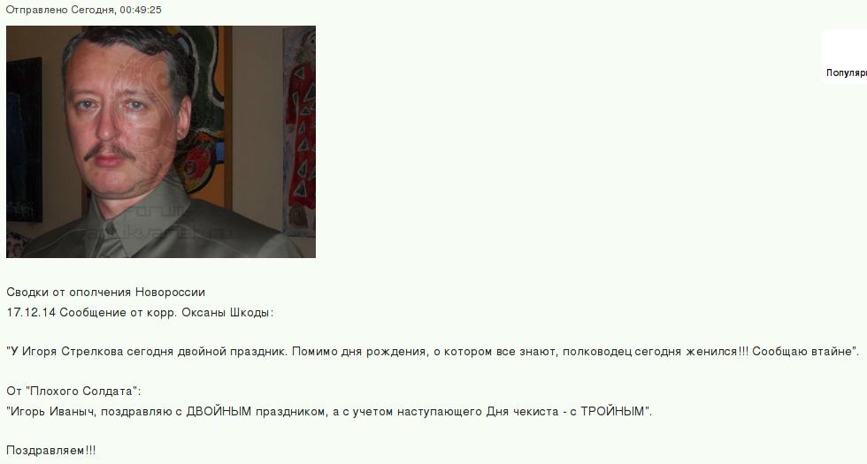 США ожидают, что МВФ и Всемирный Банк увеличат финансовую поддержку Украины, - Нуланд - Цензор.НЕТ 9868