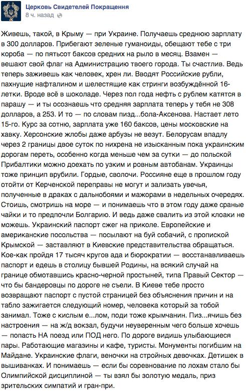 НАТО проконтролирует помощь, предоставленную Украине, - Минобороны - Цензор.НЕТ 9908