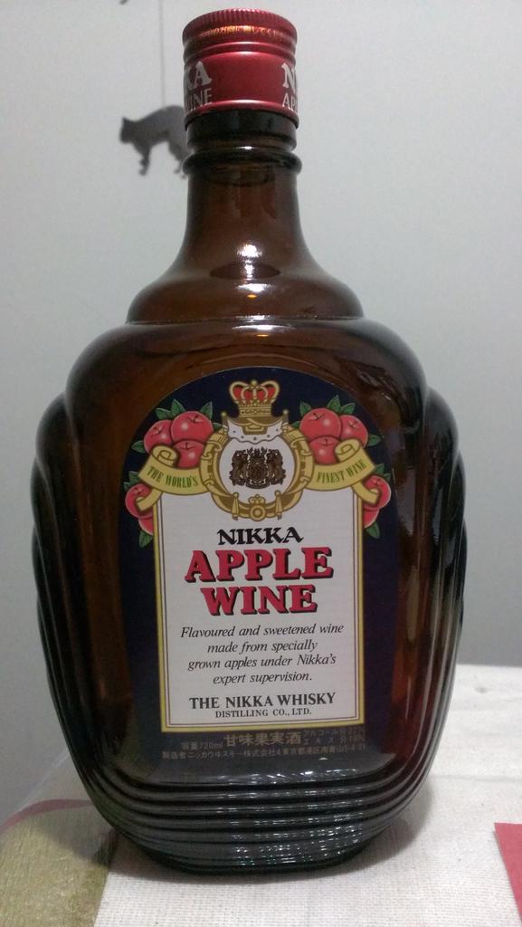 マッサン話題なので。ニッカのアップルワインとてもおいしいです。林檎のワインは珍しいですが素直な甘さでとても飲みやすいです。ウィスキー製造が軌道にのるまでニッカを支えた商品です。千円しないお値段もありがたいです。飲むとポカポカします