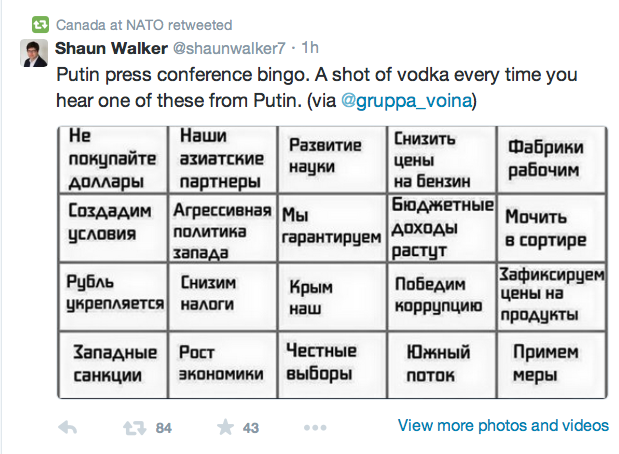 Presently, Canada at NATO, which has blocked us, is tweeting drinking games. http://t.co/vMrzHUUb24
