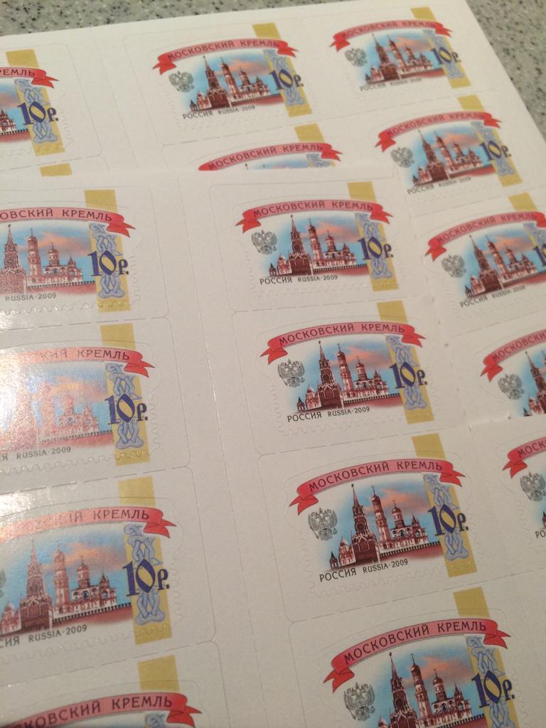 этих сколько марок клеить на почтовую открытку по россии немного