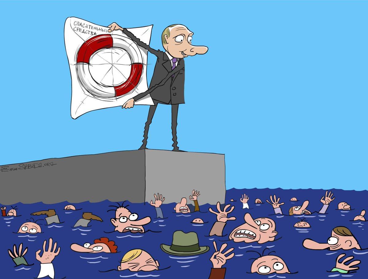 Властям РФ пора радикально изменить отношение к остальному миру, - Могерини - Цензор.НЕТ 7502