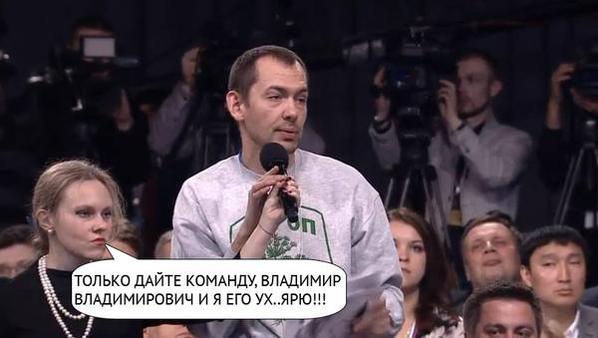 Глава Минюста подтвердил возможность снятия санкций ЕС с окружения Януковича - Цензор.НЕТ 8013