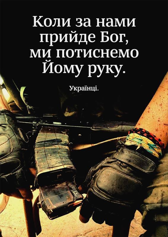 Погибших и раненых среди украинских воинов за сутки нет. Террористы совершили 13 вооруженных провокаций, - СНБО - Цензор.НЕТ 7845