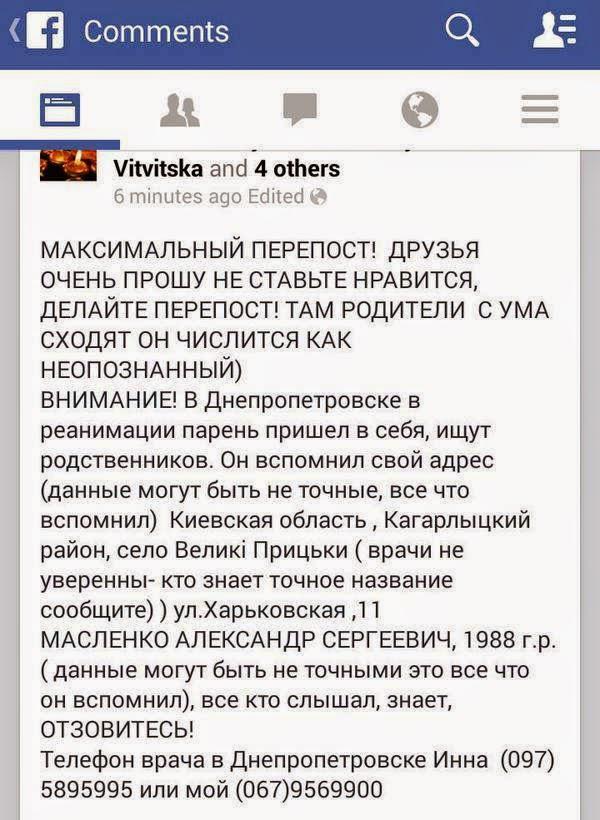 Порошенко назначил Кулебу уполномоченным Президента по правам детей - Цензор.НЕТ 22