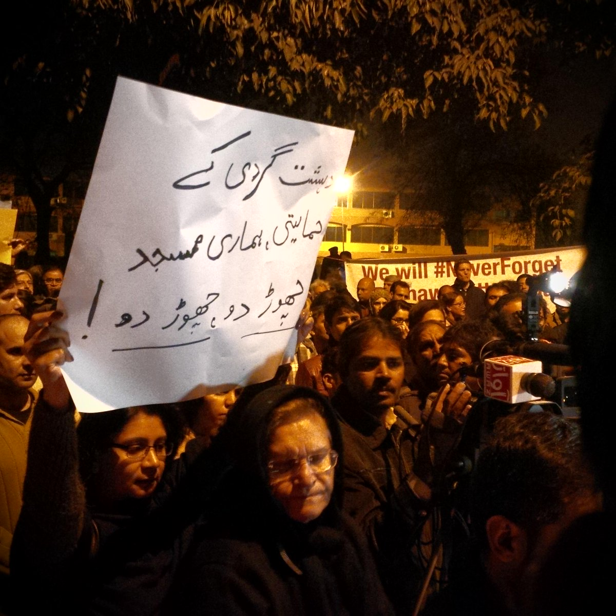 "A protester at today's protest infront of Lal Masjid urging Abdul Aziz to ""leave our mosques"" #PeshawarAttack http://t.co/vVWQsC9vUD"