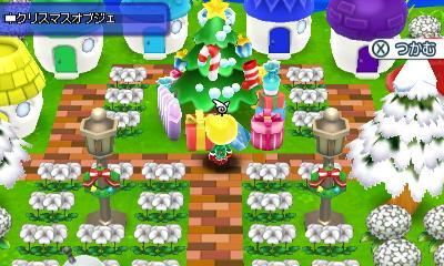 【電波人間のクリスマス2014】xicu@29日西1み04b さんの島
