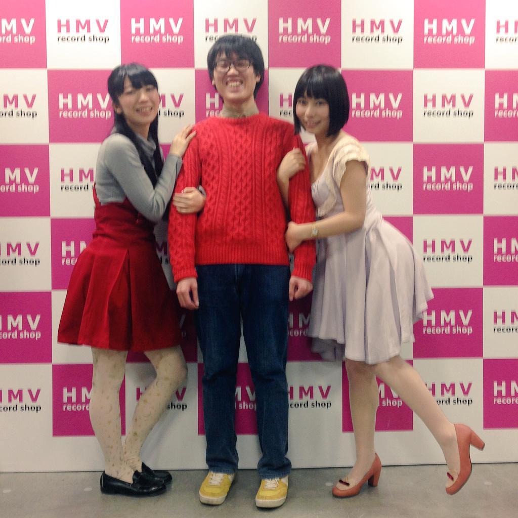 HMV渋谷店でのイベントに足を運んでくれてありがとうございました。 ものすごく楽しかったです! ぱいぱいでか美さんも姫乃たまさんも普段からライブを沢山やっているので、また見に来てもらえたらと思います◎ http://t.co/sjcID41AkY