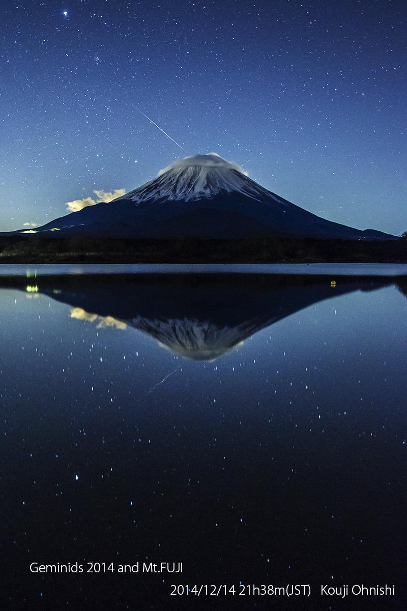 Starryscape Picture Of the Day #SPOD今日の星景写真2014 Dec 19反映:湖面の富士山と流星Reflect: Fuji and  meteor 2014 Dec 14精進湖(山梨県) pic.twitter.com/9Sp7KqaiG3