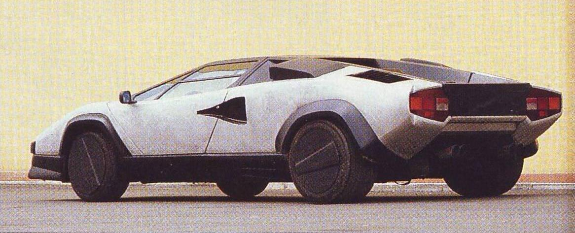 Obscure Cars On Twitter Let S Start With This One Lamborghini