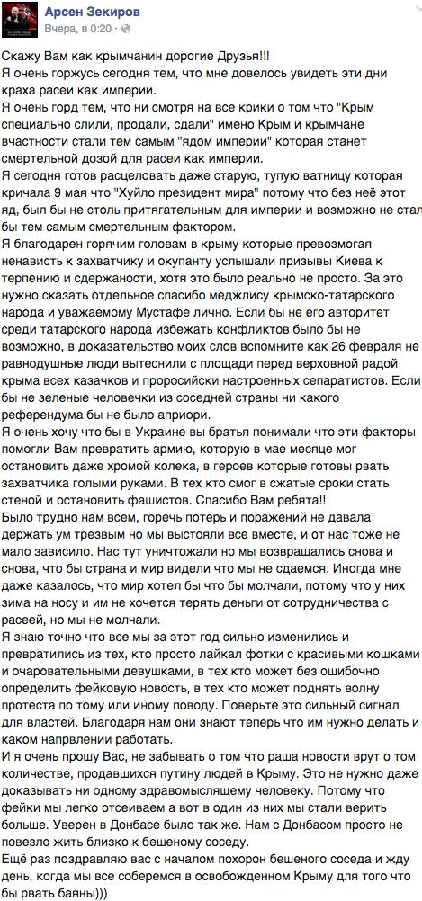 Украинские военные в зоне АТО уверенно удерживают свои рубежи, - Турчинов - Цензор.НЕТ 2004