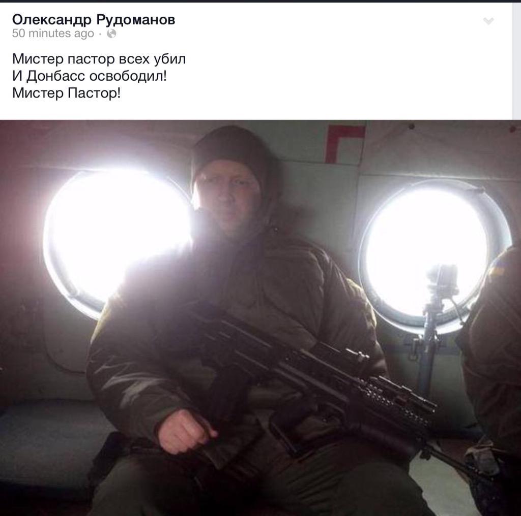 Украинские военные в зоне АТО уверенно удерживают свои рубежи, - Турчинов - Цензор.НЕТ 7568