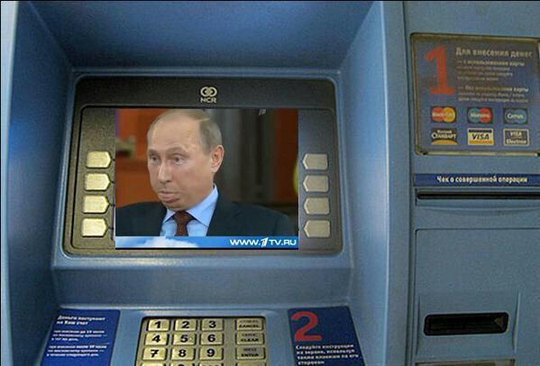 """""""Кажется мне, что впереди еще кризис. Мы еще не прочувствовали все в полной мере"""", - москвичи не разделяют веру Путина в российскую экономику - Цензор.НЕТ 5951"""