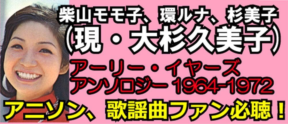 ディスクユニオン昭和歌謡館 on ...