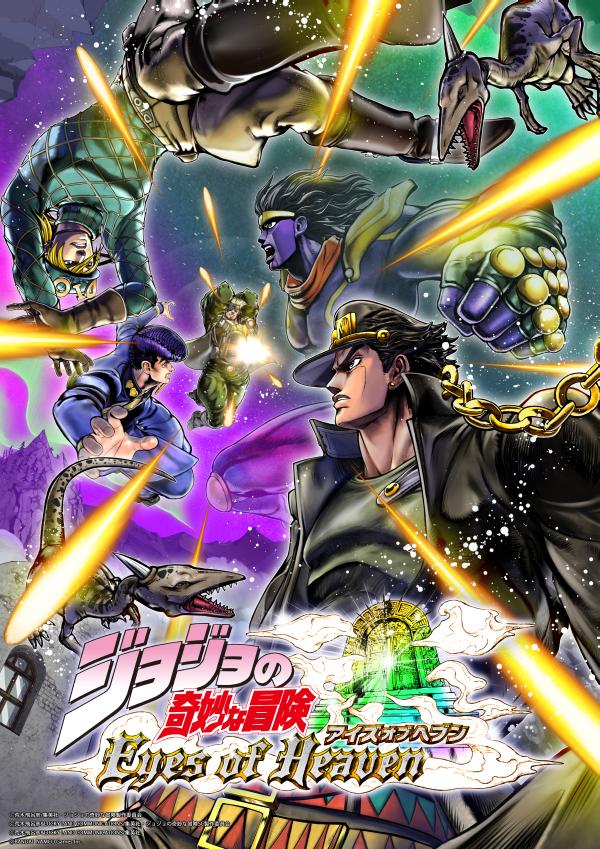 新しいジョジョゲーム!(^▽^) RT @INSIDEjp: PS4/PS3『ジョジョの奇妙な冒険 アイズオブヘブン』発表!立体空間によるタッグバトルを黄金体験せよ http://t.co/XYqKxaTOJq #jojo_anime http://t.co/gYbhi8VZnE