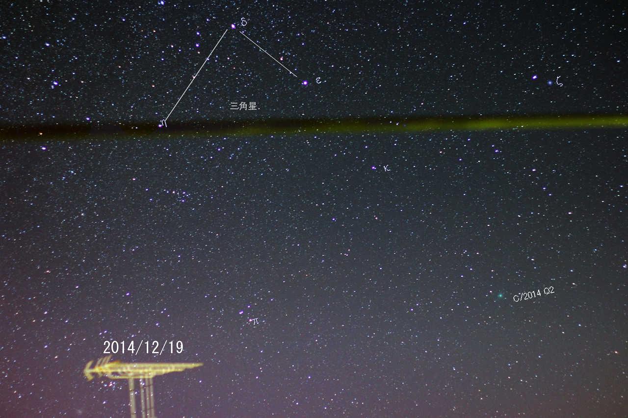 ラヴジョイ彗星(C/2014 Q2)初見。
