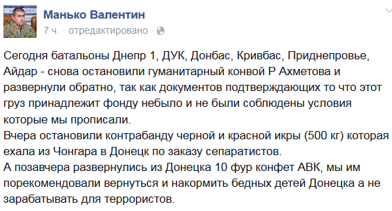 За минувшие сутки на Донбассе ранены двое военнослужащих - Цензор.НЕТ 9062