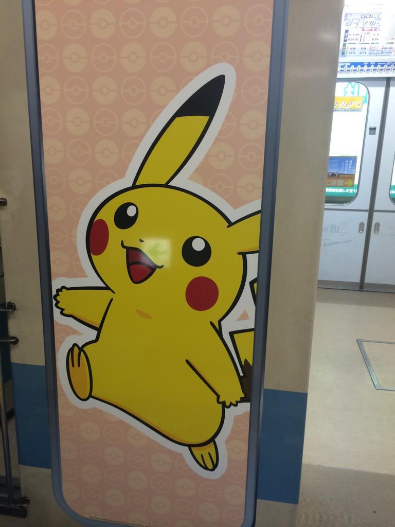 東豊線(゚д゚)! RT @9zm_n29: 急遽用事発生。 地下鉄のろうとしたら…  ポケモン車両なんてあったの? http://t.co/RMlLNMEWVw
