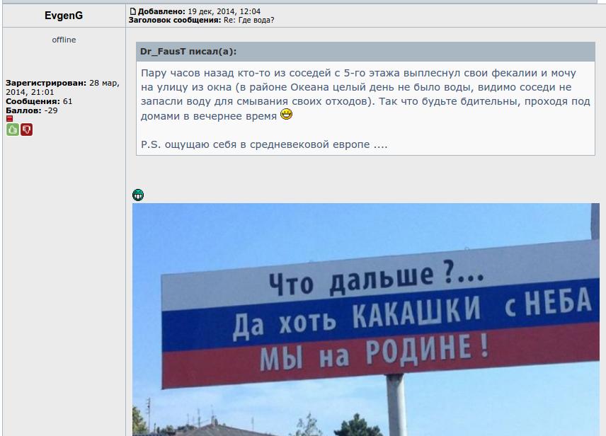 Оккупация Донбасса лишила возможности ходить в школу 50 тысяч детей, - ЮНИСЕФ - Цензор.НЕТ 4523