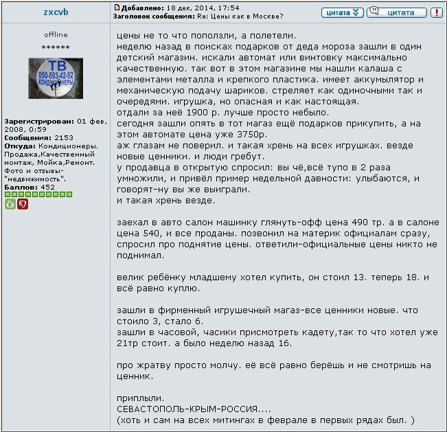 Венгрия намерена инвестировать в экономику Украины - Цензор.НЕТ 7149