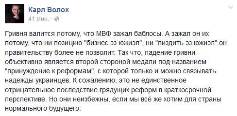 Лукашенко едет на встречу к Порошенко для подготовки нового раунда минских переговоров - Цензор.НЕТ 8168
